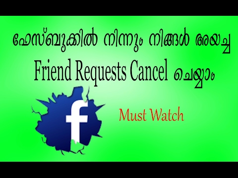 How To Cancel All Sent Friend Request on Facebook Step By Step in (malayalam)