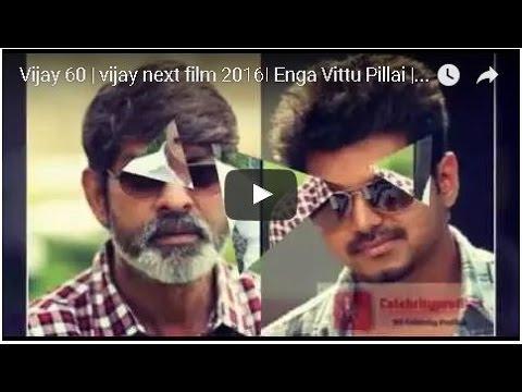 Vijay 60   vijay next film 2016I Enga Vittu Pillai   ilayathalapathy,Keerthi Suresh, Sathish  