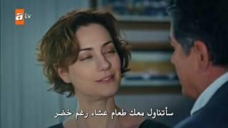 قطاع الطرق لن يحكموا العالم 2 الموسم الثاني مترجم للعربية   الحلقة 30