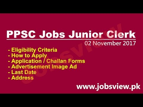 PPSC Jobs Junior Clerk 2016 Nov Last Date and Application form Download - JobsView.pk