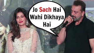 Sanjay Dutt SHOCKING Reaction On Media Being INSULTED In Sanju Movie
