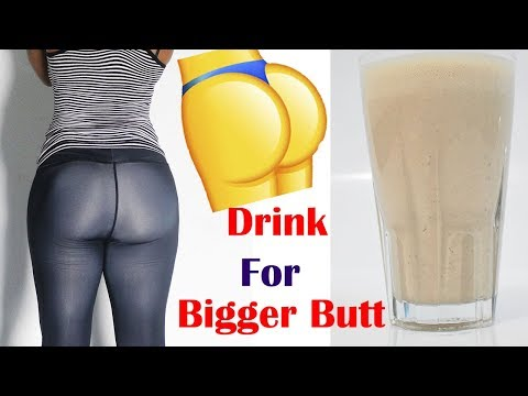 Drink this to Grow your butt |how to make protein shake for bigger butt |protein shakes recipes