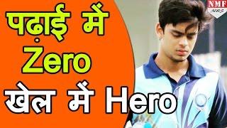 Ishan Kishan जो कभी School से निकाला गया था, बना India U19 World Cup का Caiptan