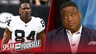 Antonio Brown is just using race to defend personal failure - Whitlock | NFL | SPEAK FOR YOURSELF