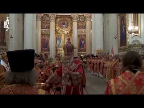 Orthodox Patriarch of Moscow consecrates Holy Trinity Cathedral in St. Petersburg