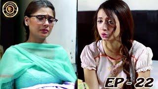 Bay Khudi Episode - 22 - 20th April 2017 -  Sara Khan Noor Haasan  - Top Pakistani Dramas