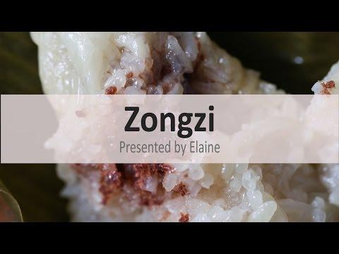 Zongzi(粽子、粽)