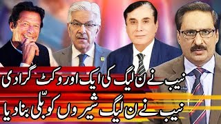 Kal Tak With Javed Chaudhary | 9 April 2019 | Express News