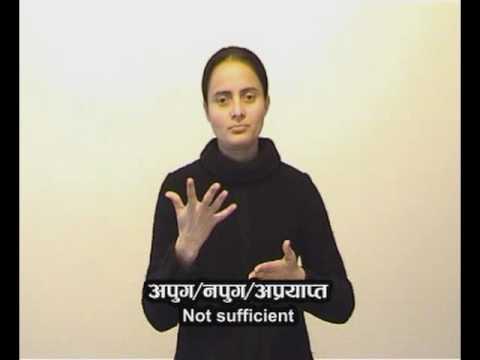Nepali Sign Language Video
