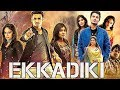 Download New South Indian Full Hindi Dubbed Movie | Ekkadikki (2018) | Hindi Dubbed Movies 2018 Full Movie MP3,3GP,MP4