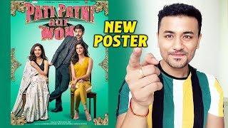 Pati Patni Aur Woh New Poster Out Reaction | Review | Kartik Aaryan, Ananya Pandey, Bhumi Pednekar