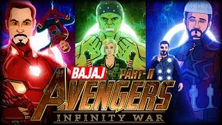 Avengers Infinity War Spoof - Part 2 || Shudh Desi Endings