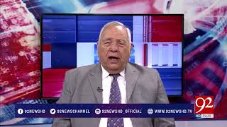 Movement of pakistani diplomats in united states will be limited- 18 April 2018 - 92NewsHDPlus