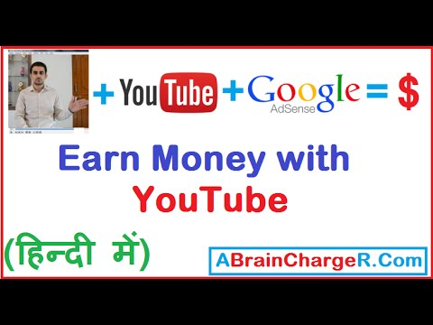 How to Upload a video on YouTube and earn Money in Hindi