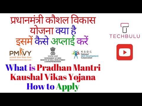 Pradhan Mantri Kaushal Vikas Yojana (PMKVY) - How to apply - Details-Eligibility-Benefits-In Hindi