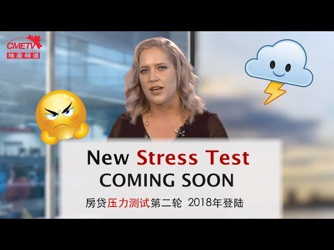 2018 New Mortgage Stress Test Q&A - Real Estate Canada