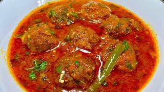 टेस्टी लौकी कोफ्ता बनाने की बहुत ही आसान रेसिपी| Lauki Kofta recipe in Hindi  Dudhi Kofta recipe
