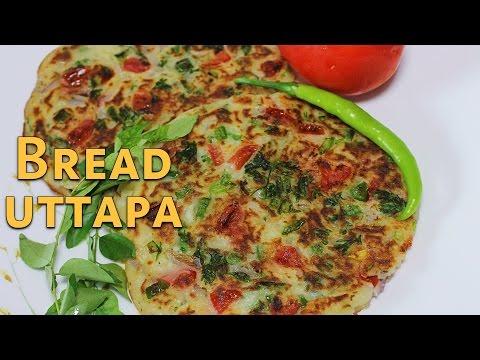 Bread Uttapam   South Indian Snack Recipe   Quick Breakfast Recipe   Kanak's Kitchen