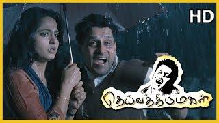 Vizhigalil Oru Vaanavil Video Song | Deiva Thirumagal Video Songs | GV Prakash Songs