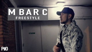 P110 - M Bar C - Freestyle [Net Video]