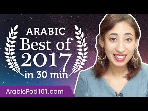 Learn Arabic in 30 minutes - The Best of 2017