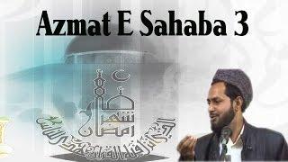 Azmat E Sahaba 3 || Maulana Jarjis Siraji || Taqreer In Urdu || Master Caseettes