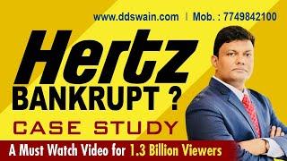 Case Study on Hertz Bankrupt ? #hertz #carrental #usa #bschools #corporategovernance #leadership