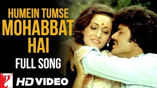 Humein Tumse Mohabbat Hai | HD Song | हमें तुमसे मोहब्बत है | Nakhuda, Raj, Swaroop, Lata, Nitin