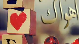 New balochi song 2018 by Bolan music