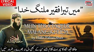 Main Tera Faqeer Malang Khuda, Hafiz Fahad Shah | SUPER HIT KALAAM!