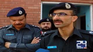 24 Report: SP Model Town visit the Shheed police constable