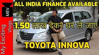 INNOVA OLD SHAPE FOR SALE IN KAROL BAGH (FULL CAR REVIEW, ENGINE REVIEW , PRICE, FINANCE AVAILABLE)