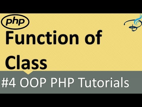 OOP PHP | Functions or Methods #4