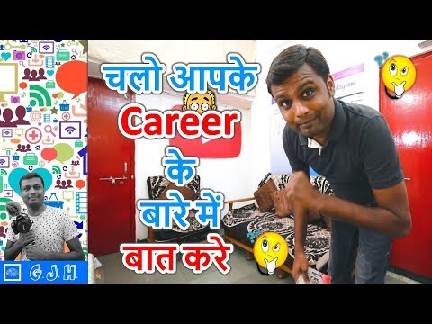 Let's Talk About Your Career. How and where you can start as a software developer (Hindi)
