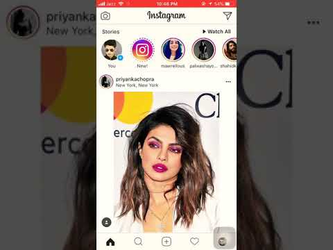 How to see the list of BLOCKED USERS in instagram