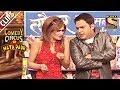 Kapil A Festival Tutor Meets Shweta A Foreigner Comedy Circus Ka Naya Daur