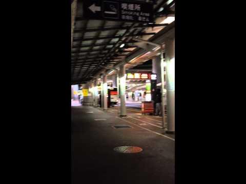 Narita Airport Bus Station, Tokyo, Japan