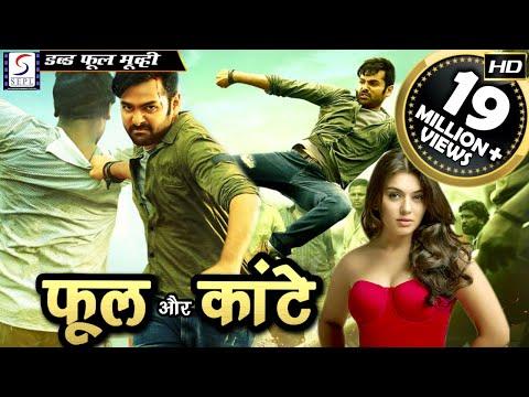 3gp mobile movies free download telugu hindi dubbed