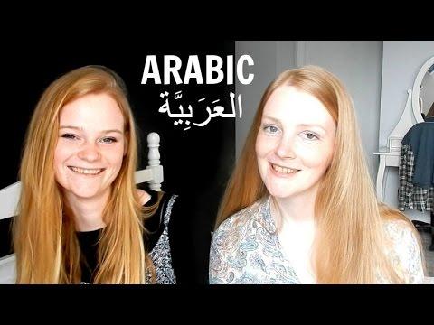 DUTCH SISTERS TRY TO SPEAK ARABIC | VICINA LUCINDA