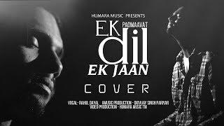 Ek Dil Ek Jaan | Padmaavat | Cover Unplugged-Rahul Dayal | Deepika Padukone | Sanjay Leela Bhansali