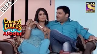 Kapil Struggles To Manage Two Wives | Comedy Circus Ke Ajoobe