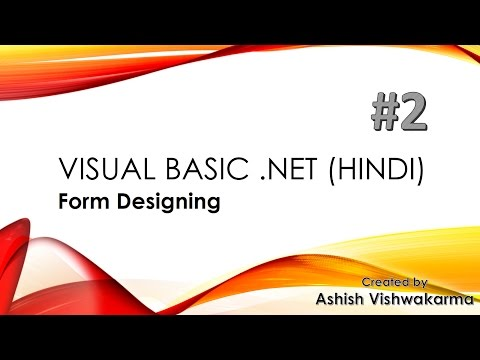 Visual Studio Form Designing (Hindi)
