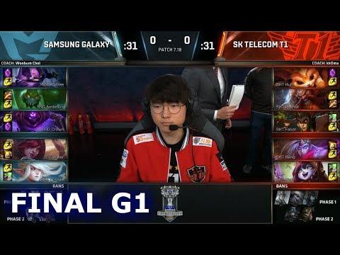 SSG vs SKT   Game 1 Grand Finals S7 LoL Worlds 2017   Samsung Galaxy vs SK Telecom T1 G1