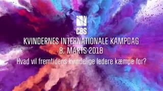 CBS Kvindernes Internationale Kampdag d. 8 marts 2018