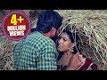 Latest Movie Scenes | Village Lovers Enjoy | 2018 Marla Puli Movie