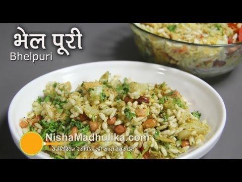 Bhel Puri Recipe - How To Make Bhel Puri - Bhel Puri Receipe