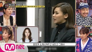 quiz and Music show [최종회/퀴즈] 아이비에게 가수 오디션을 추천한 대학 동기는? 200602 EP.10