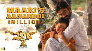 Maari 2 [Telugu] - Maari's Aanandhi (Video Song) | Dhanush, Sai Pallavi | Yuvan | Balaji Mohan