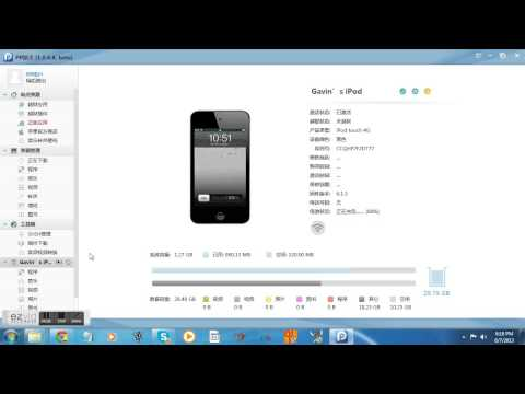 How to get display recorder without jailbreak