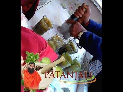 How To Making Bhang:::Patanjali Upchar